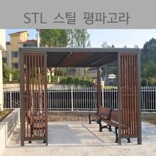 금속 파고라  STL 디자인 MD 0375