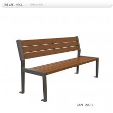 등벤치 주조 DIN-202-C